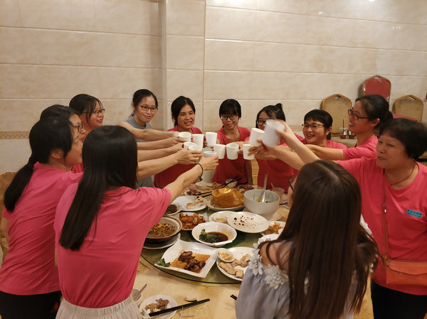 2018年教师节聚餐-为特教事业加油!